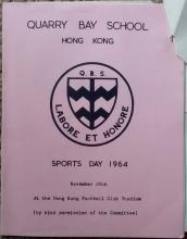 Quarry Bay Sports Day Programme 1964