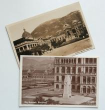 Postcards of Statue Square