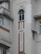 Salesian Missionary House - close-up