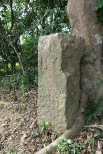 c.1844 Boundary marker / Trig point