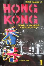 Hong Kong Ways & Byways - A Miscellany of Trivia by Eric Cumine