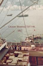 Loading cargo by hand at Ocean Terminal TST 1960s