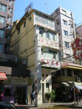 A pawn shop at Kowloon City