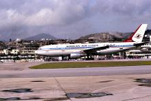 Landing jets at Kai Tak (4)