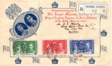 Coronation 12th May 1937 First Day Cover