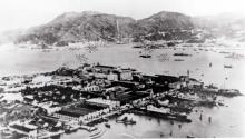 Kowloon Naval Depot Aerial View