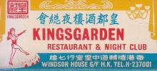 Kingsgarden Restaurant & Night Club