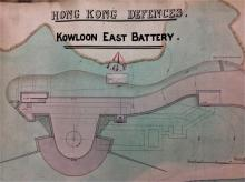 Kowloon East Bty 1901.JPG