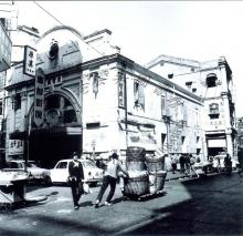Kwong Chee Theatre 廣智戲院 (1968)