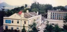 1998 Lei Yue Mun Barracks / Lei Yue Mun Holiday Village