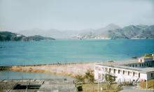 R.A.F. Little Sai Wan. View from my room
