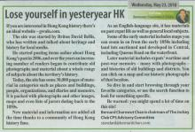 Lose yourself in yesterday HK.jpg