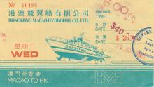 Macao hydrofoil ticket.