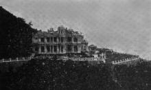 Distant view of Marble Hall - looking Westwards, 1905
