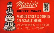 Maria's Coffee House (Cake Shop)