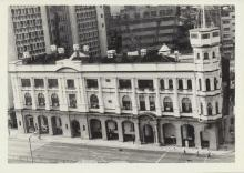 Marine Dept Building_Oct_1982_036.jpg