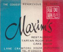 Maxim's Restaurant - Lane Crawford House