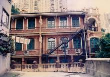 1995 Museum of Medical Sciences (Rear View)
