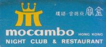 Mocambo Night Club and Restaurant