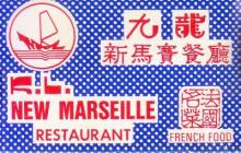 New Marseille Restaurant