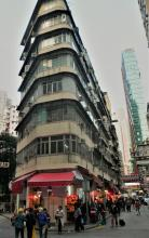 2007 Junction of Wan Chai Road and Tai Wo Street