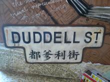 2009 Duddell Street - Old Street Sign