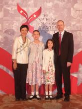 Spirit of Hong Kong Awards