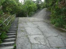 Ramp to top of Mount Davis