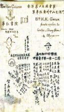 Commemorative flag for Scouts Cycle to Canton & Macao 1935