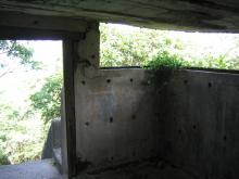 Pak Sha Wan Inside observation post