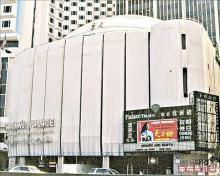 Palace Theatre 碧麗宮 day view