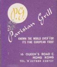 Parisian Grill - Wang Hang Building