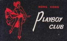 Hong Kong Playboy Club
