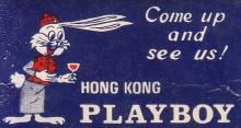 Hong Kong Playboy Bar