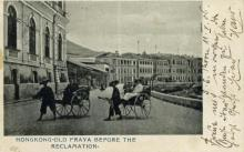Old Praya before the reclamation