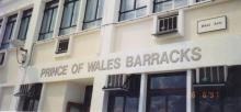 1997 Prince of Wales Barracks