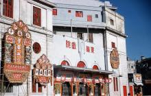 Prince's Theatre - View from Nullah