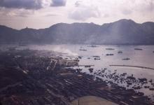 Aerial View of Kowloon Peninsula 1945