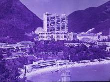 Repulse Bay Hong Kong.jpg