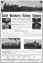 South Manchuria Railway Advertisement  - 1909