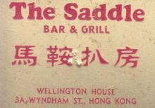 The Saddle Bar & Grill