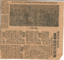 News clipping on HK Scouts returning from Australia after attending Pan-Pacific Scout Jamboree 1952-3