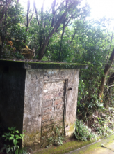 Pok Fu Lam Reservoir Road (peak) sentry box