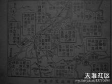 Shatin - early period tourist guide map