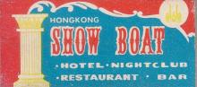 Show Boat Hotel