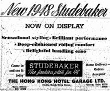 1948 Hong Kong Hotel Garage - Studebaker Advertisement