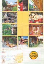 Sung Dynasty village brochure