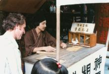 Sung Dynasty village fortune teller
