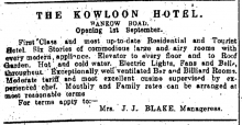 The Kowloon Hotel The Hong Kong Telegraph page 12 28th August 1923.png