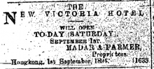 The New Victoria Hotel Hong Kong Daily Press page 1 1st September 1894.png